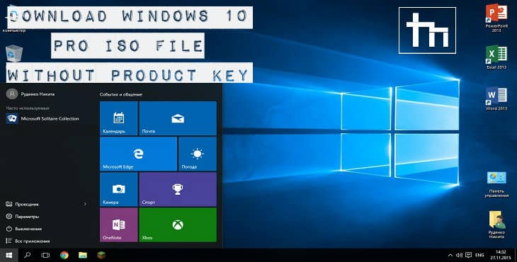 windows 10 professional download full version