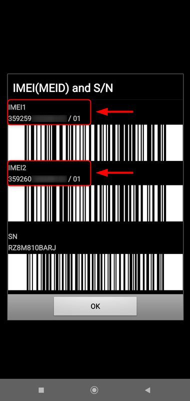 check samsung imei dialer code