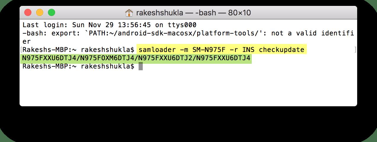 samloader check firmware update mac os