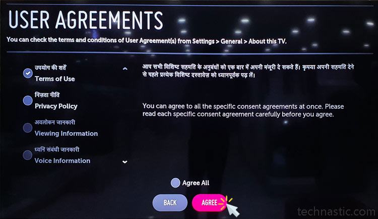 lg smart tv terms of use
